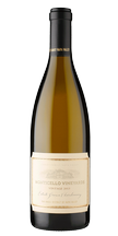 2013 Estate Grown Chardonnay