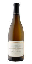 2015 Estate Grown Chardonnay